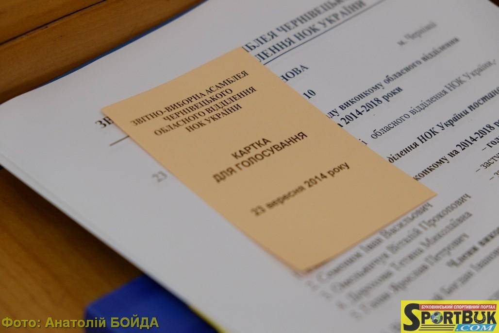 140923-asambleya-nok-b-cv-sportbuk-com-29