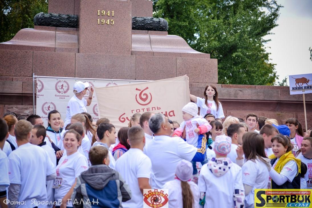 140928-bukovyna-mile-g-sportbuk-com-10