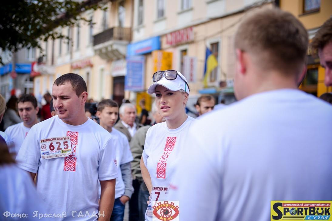 140928-bukovyna-mile-g-sportbuk-com-101