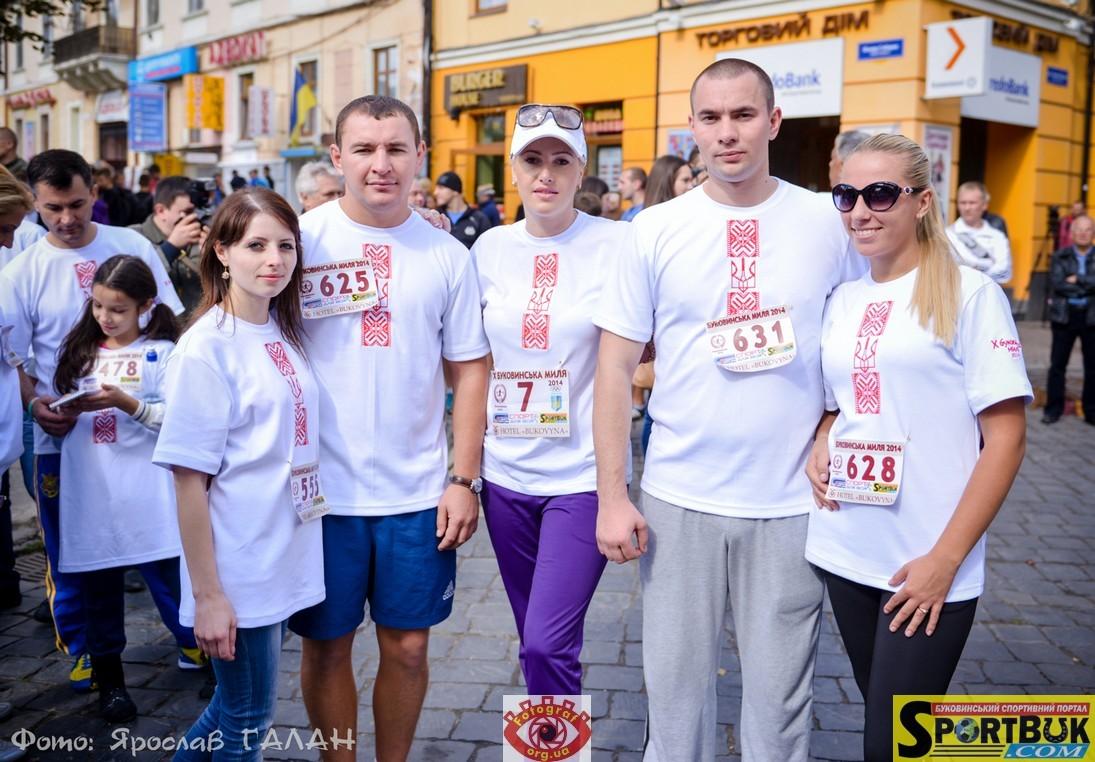 140928-bukovyna-mile-g-sportbuk-com-102