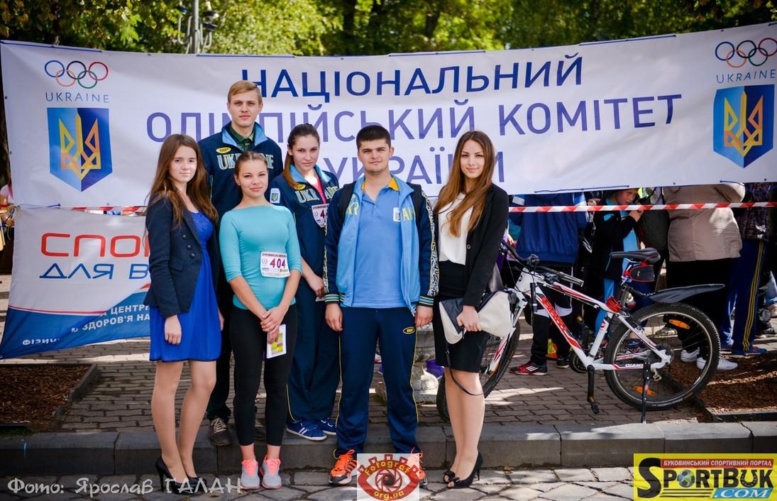 140928-bukovyna-mile-g-sportbuk-com-104