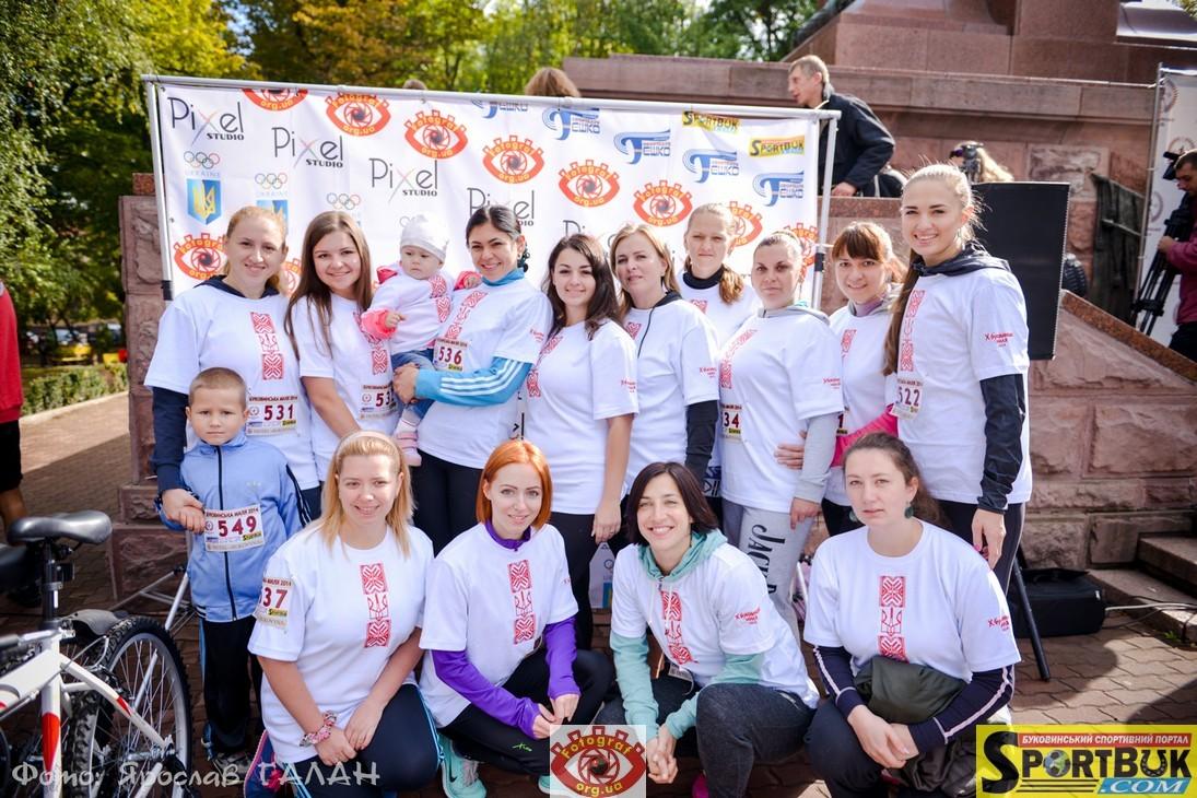 140928-bukovyna-mile-g-sportbuk-com-12