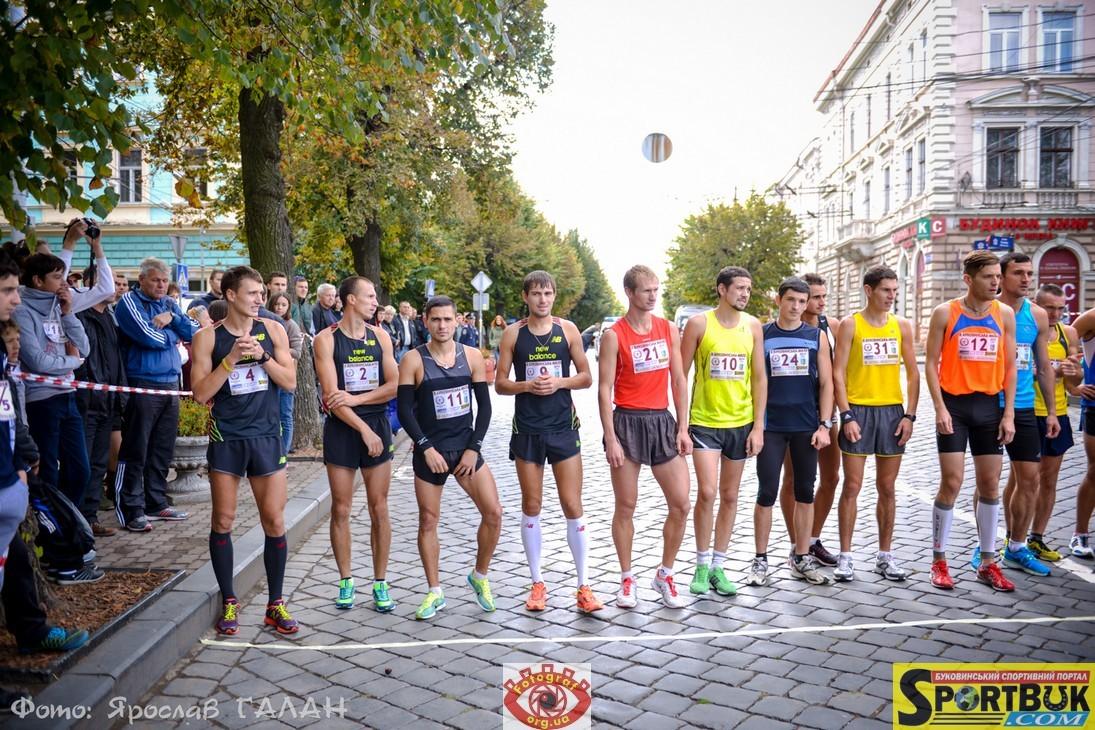 140928-bukovyna-mile-g-sportbuk-com-121