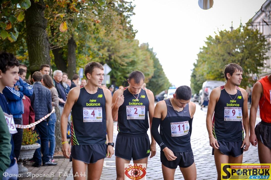 140928-bukovyna-mile-g-sportbuk-com-122