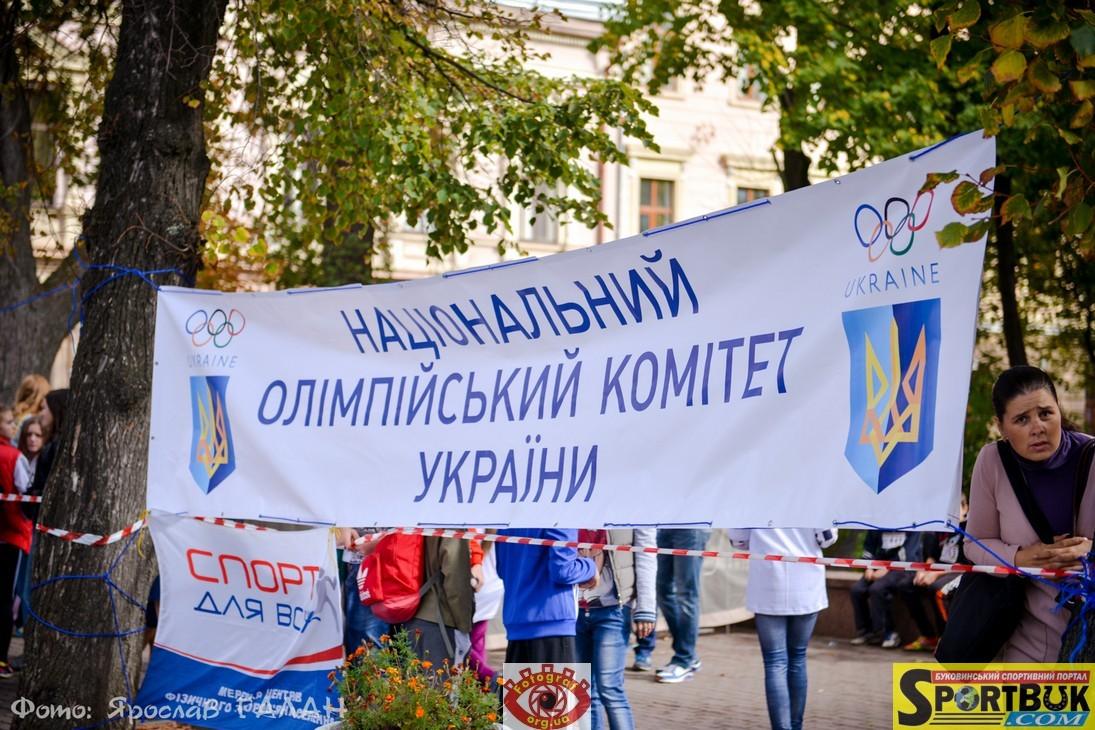 140928-bukovyna-mile-g-sportbuk-com-13