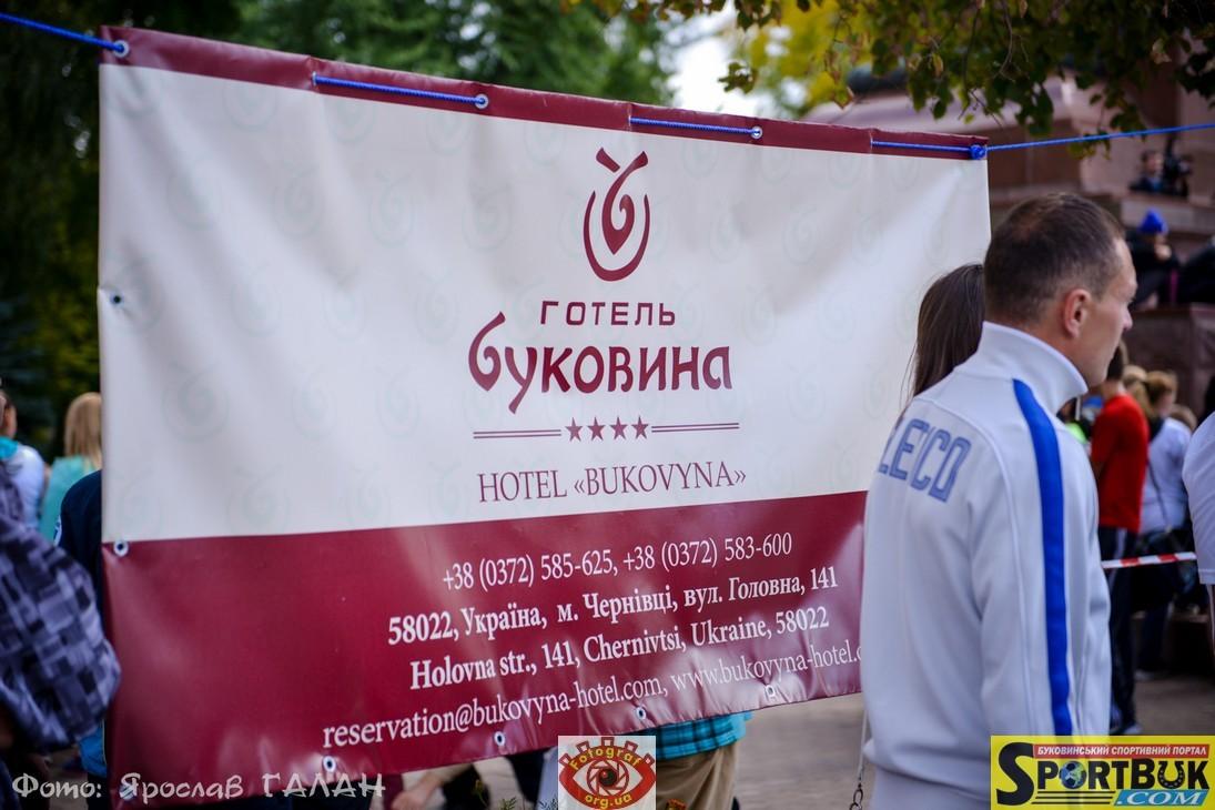 140928-bukovyna-mile-g-sportbuk-com-138