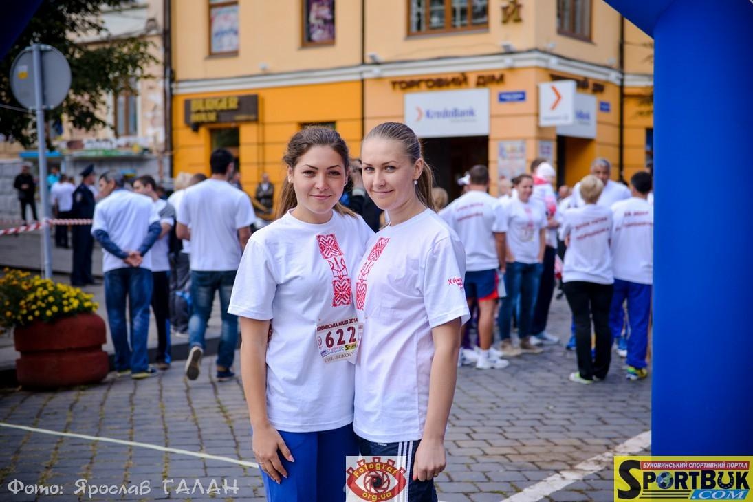 140928-bukovyna-mile-g-sportbuk-com-23
