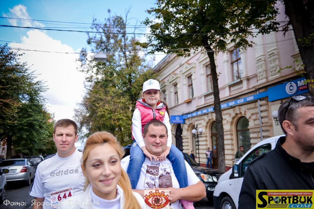140928-bukovyna-mile-g-sportbuk-com-36