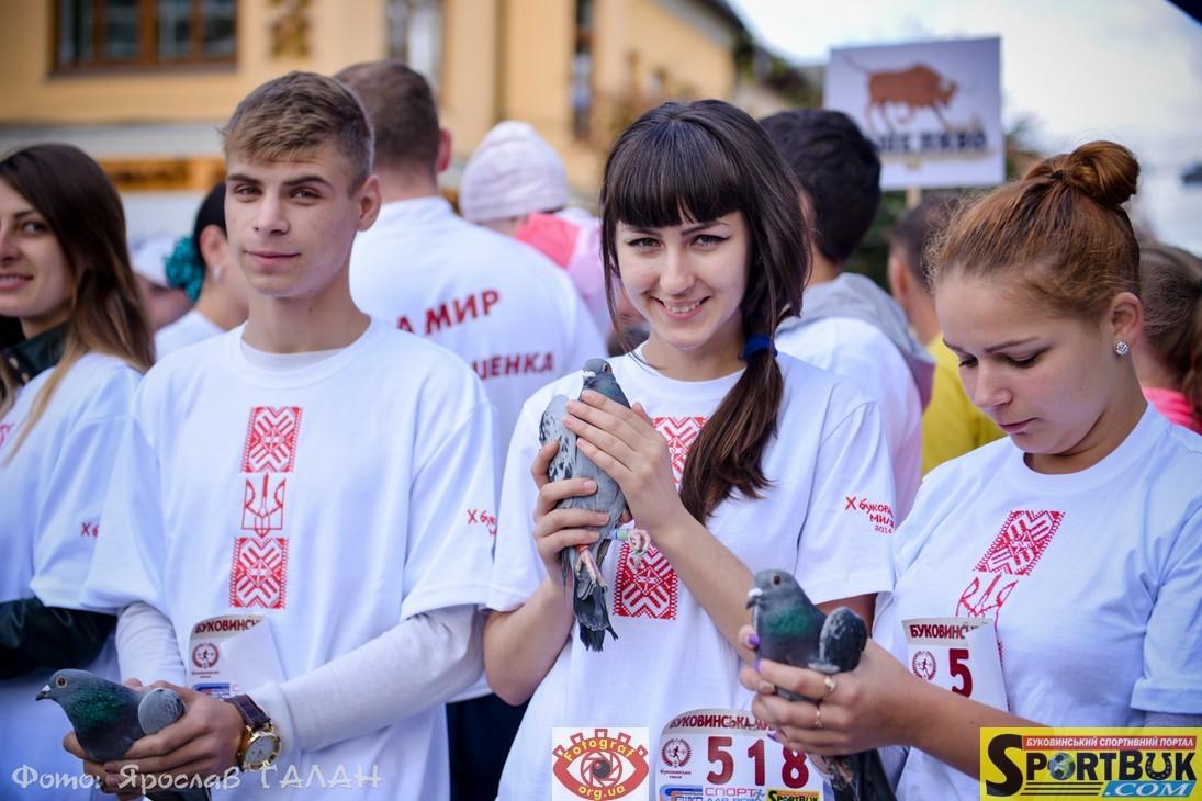 140928-bukovyna-mile-g-sportbuk-com-39