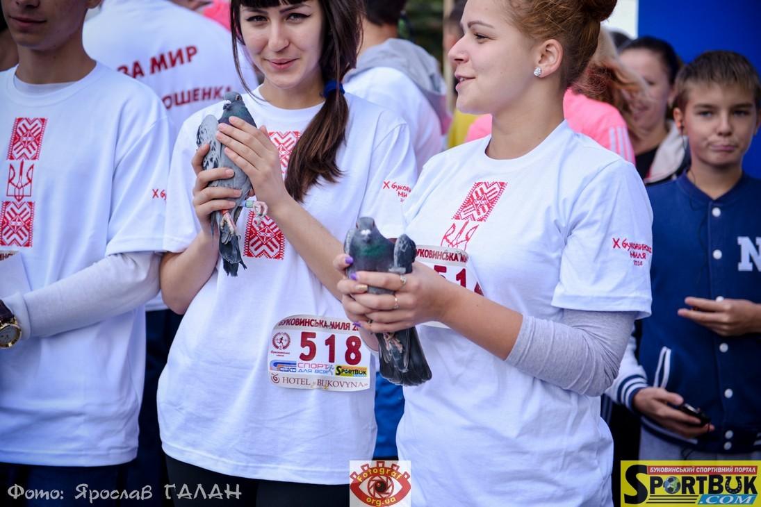 140928-bukovyna-mile-g-sportbuk-com-40