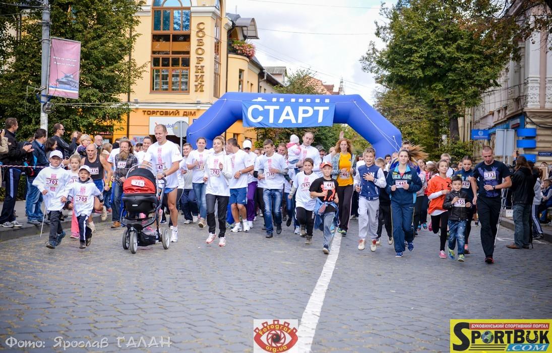 140928-bukovyna-mile-g-sportbuk-com-48