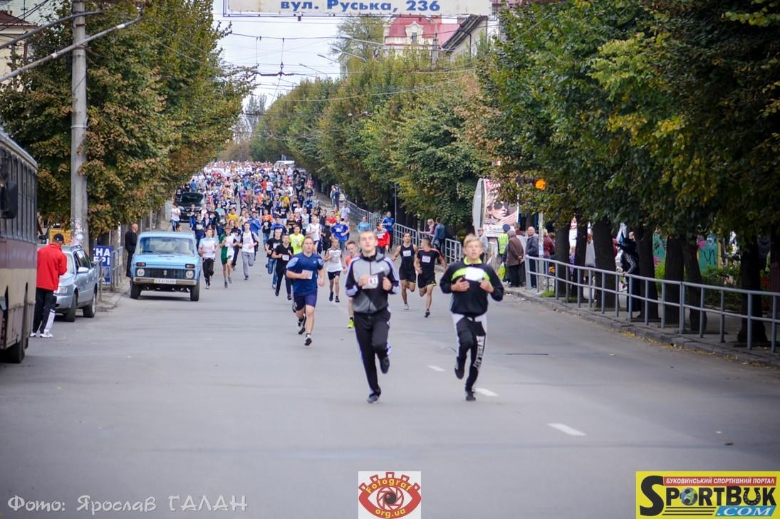 140928-bukovyna-mile-g-sportbuk-com-52