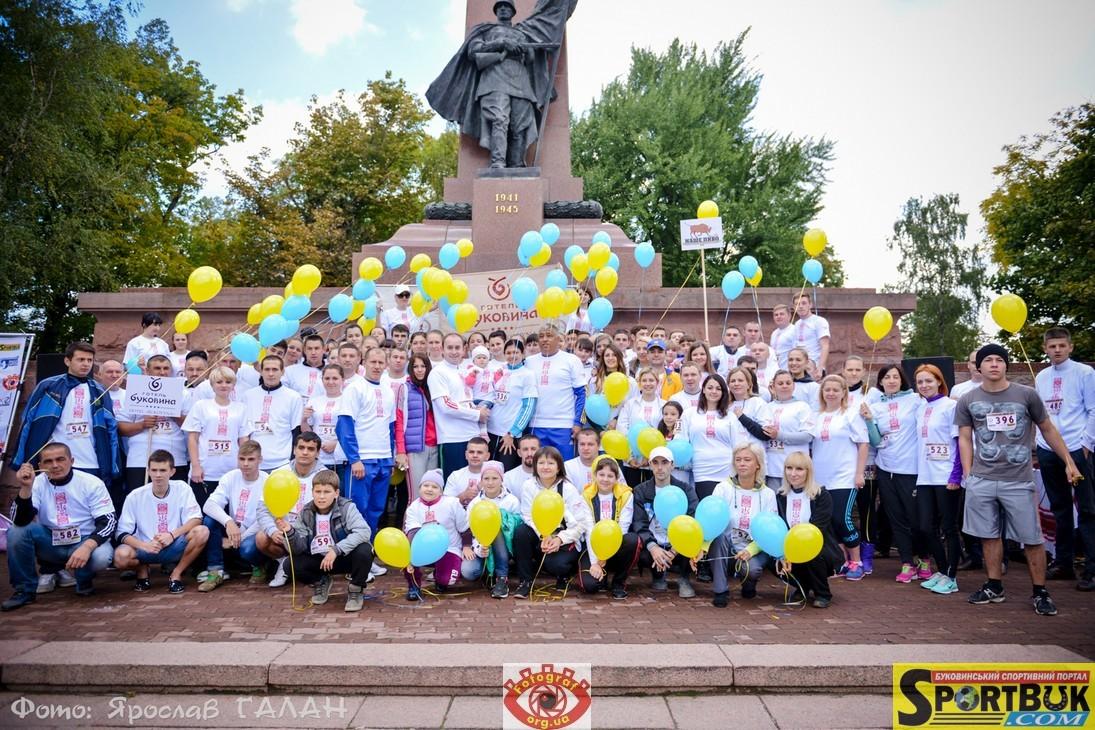 140928-bukovyna-mile-g-sportbuk-com-6