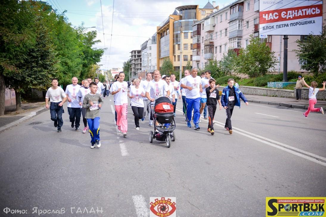 140928-bukovyna-mile-g-sportbuk-com-66
