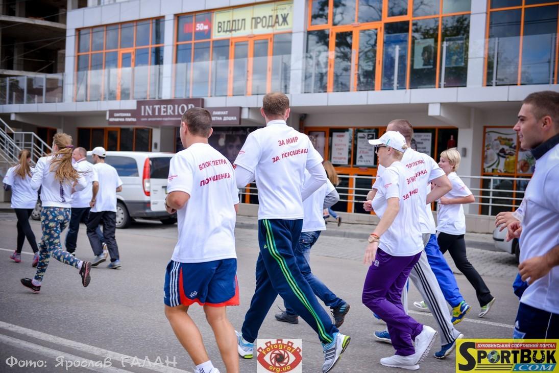 140928-bukovyna-mile-g-sportbuk-com-67