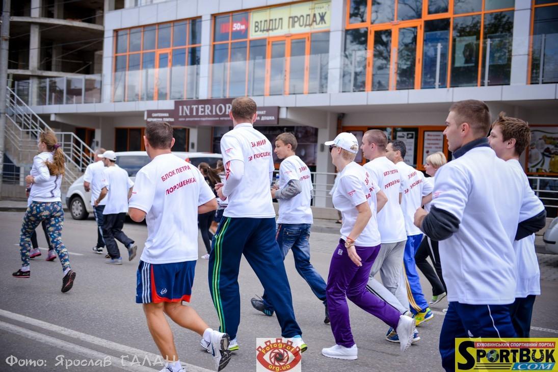 140928-bukovyna-mile-g-sportbuk-com-68