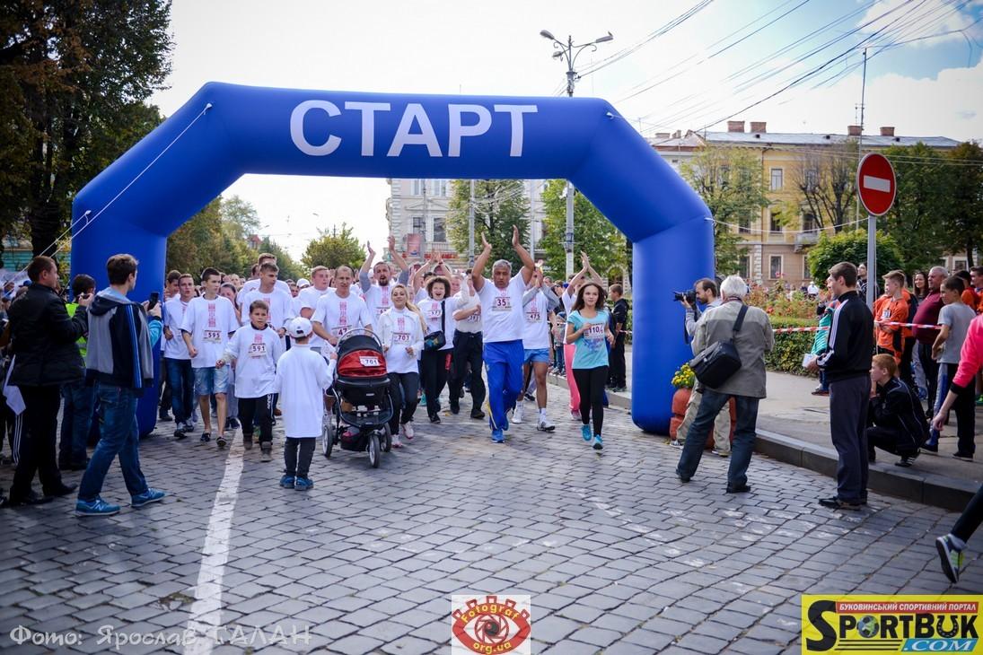 140928-bukovyna-mile-g-sportbuk-com-92