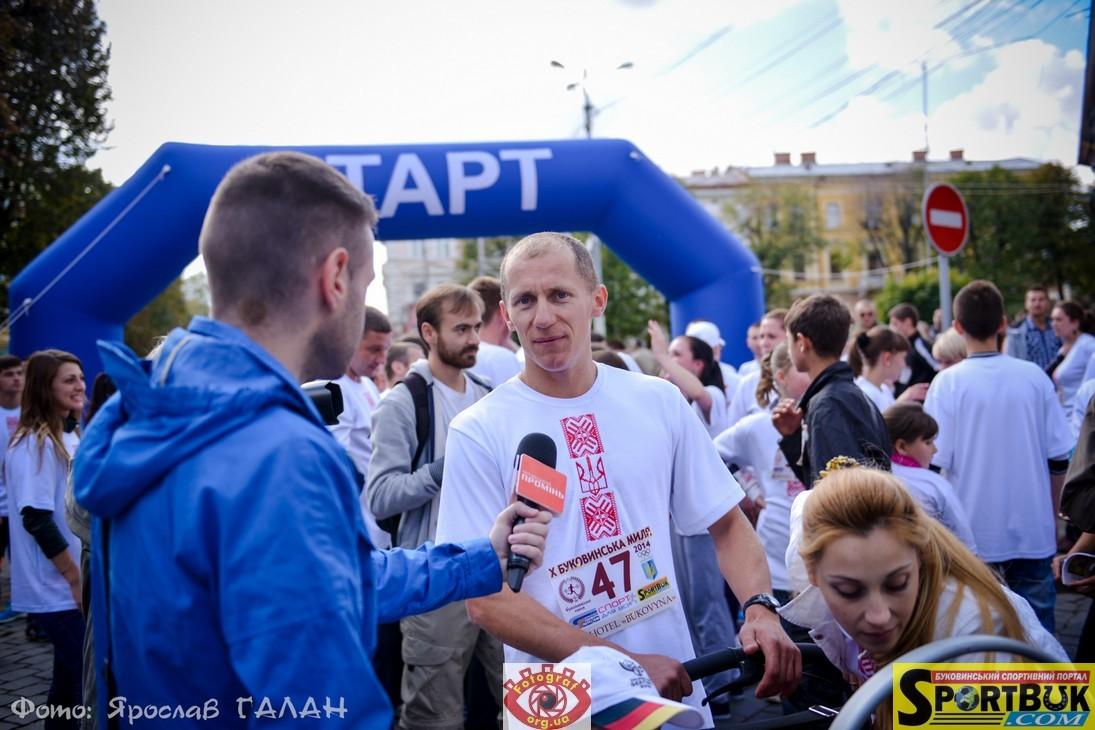 140928-bukovyna-mile-g-sportbuk-com-98-heshko