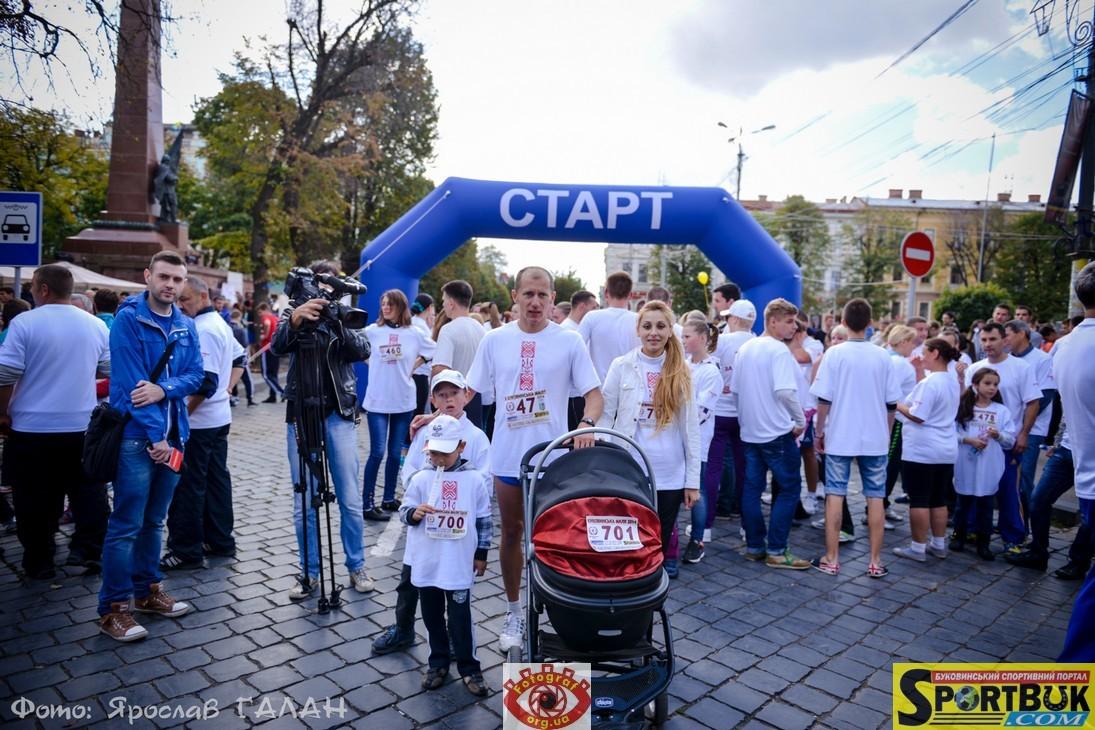 140928-bukovyna-mile-g-sportbuk-com-99