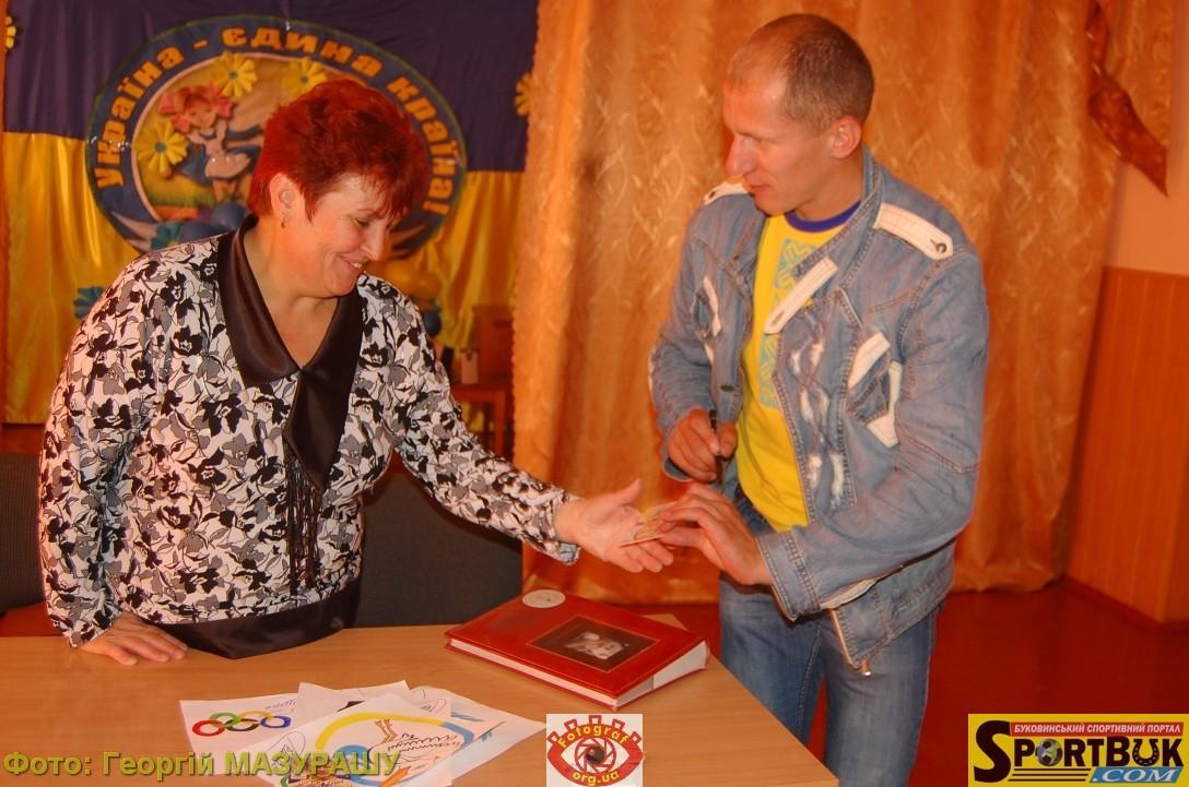 140929-heshko-glyboka-sportbuk-com-31