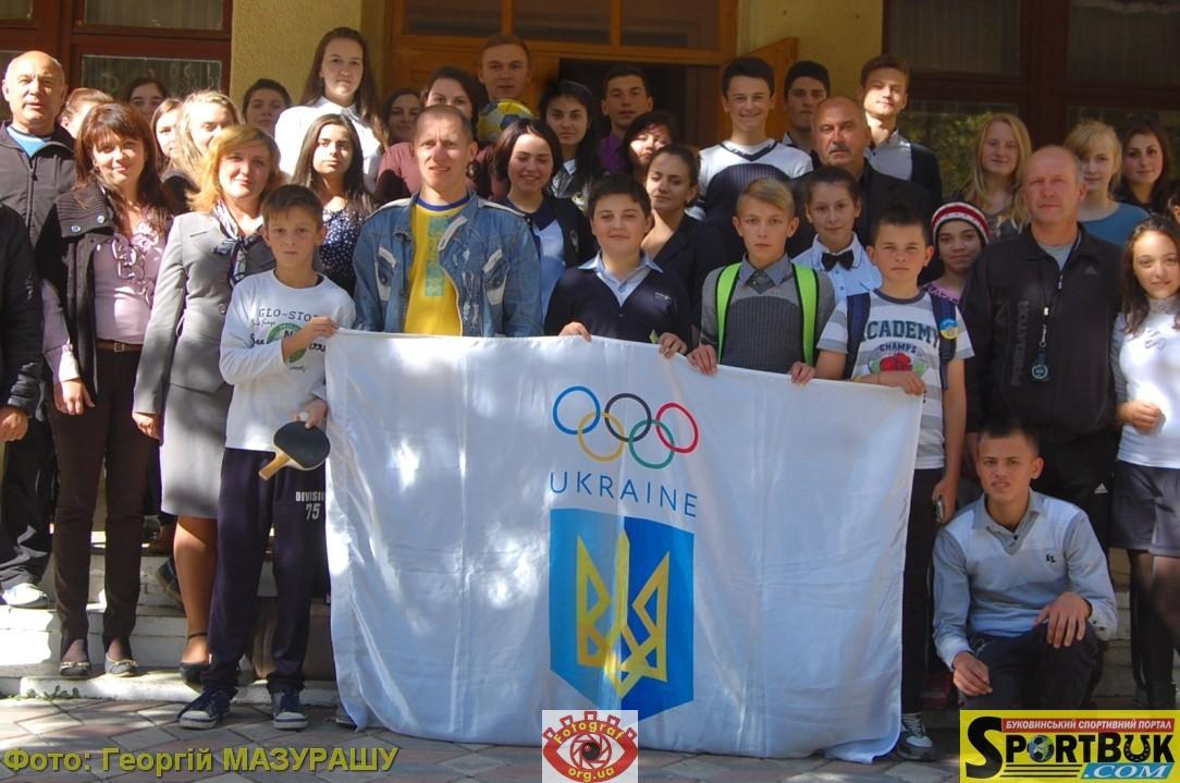 140929-heshko-glyboka-sportbuk-com-33