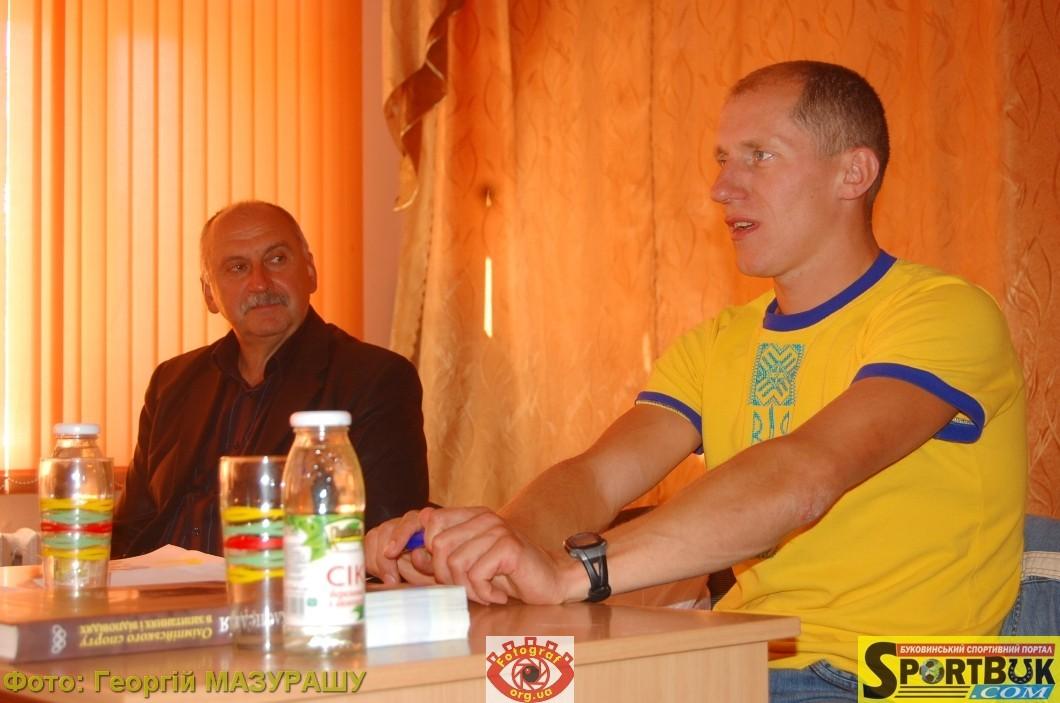 140929-heshko-glyboka-sportbuk-com-7