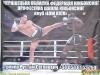 141123-magala-sportzal-vidkryttya-sportbuk-com-1