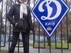 141224-ekskursia-kyiv-znaryaddya-ato-sportbuk-com-4