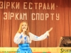 141226-zirky-zirkam-putyla-z-sportbuk-com-1