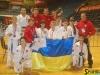 2014-karate-belgrad-trofy-sportbuk-com-1
