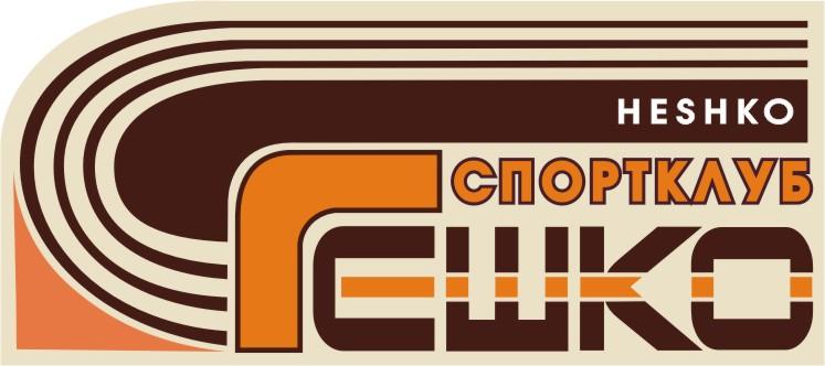 heshko_logo_1-1
