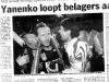 yanenko_gazeta
