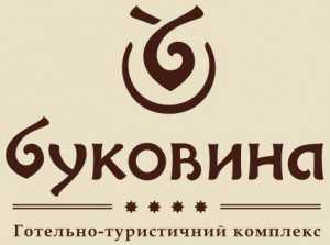 "Логотип готельно-туристичного комплексу ""Буковина"""