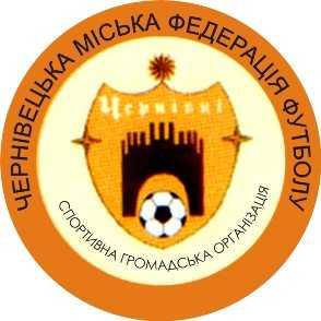 27 березня запрошуються потенційні учасники Чемпіонату і Кубку Чернівців 2017