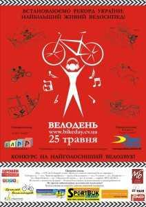 130526-Velodenj-copy