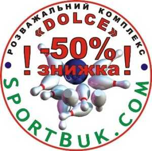 Dolche-Sportbuk-znyzhka-copy2