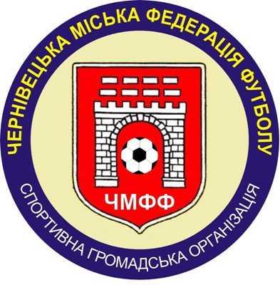 У чемпіонаті Чернівців 2017 лідер знову відривається