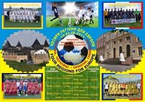 2013-4-regiony-dlya-Evropy-afisha-2