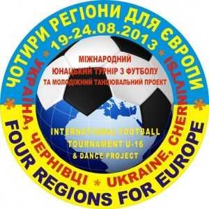 2013-4-regiony-dlya-Evropy-logo