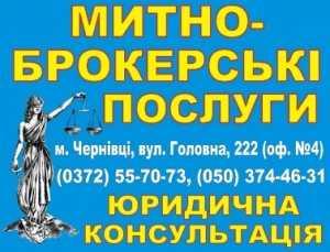 Femida-brat-Mazurashu-brokery-sportbuk.com-mini