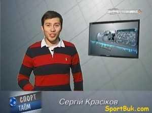 2013-Sport-Taym-KrasikovSergiy