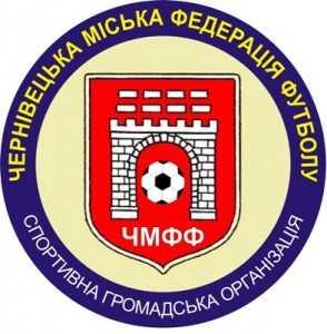 FFU-Chernivtsi-logo-3-copy-zhovt-mini