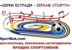 12-13-Zirky-zirkam-slayd-shou-2-copy