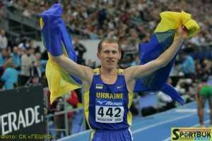 Іван Гешко після переможного фінішу на чемпіонаті світу 2006 р.