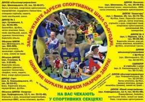 2014-plakatik-propaganda-copy