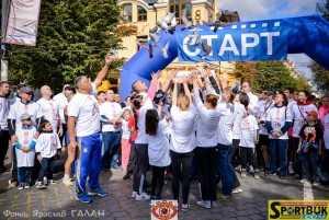 140928-Bukovyna-mile-G-sportbuk.com (43)