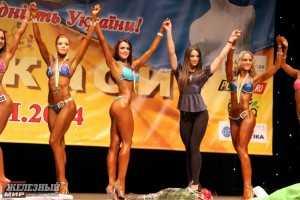2014-Ukr-bodifitnes-sportbuk.com (1)