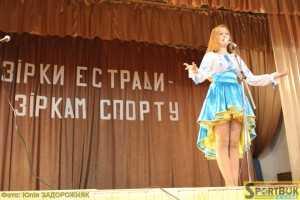 141226-Zirky-zirkam-Putyla-Z-sportbuk.com (5)