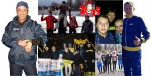 20150101-probizhka-sportbuk.com