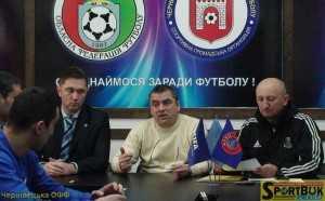 141229-obl-FF-dyplomy-C-sportbuk.com (1)-Moseychuk-Zadorozhnyak-Kraft